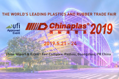 The 33th International Exhibition on Plastics and Rubber Industries