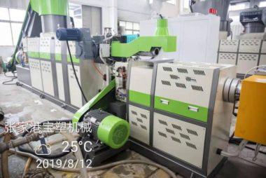 POLYRETEC Ink Printing Film Granulator Test Machine Successful